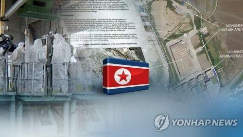 """c10ce8f44fd IAEA """"북한 영변 핵시설 지난 1년간 가동 흔적"""" · 북한이 지난 1년간 영변의 5㎿ 흑연감속로와 재처리 공장 설비를 가동한 흔적이  있다는 내용을 담은 국제원자력 ..."""